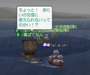 2011y02m01d_030512625.jpg