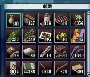 2011y03m10d_031418765.jpg