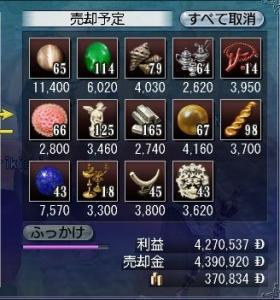 2011y04m21d_004929435.jpg