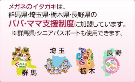 gutyoki-ブログ