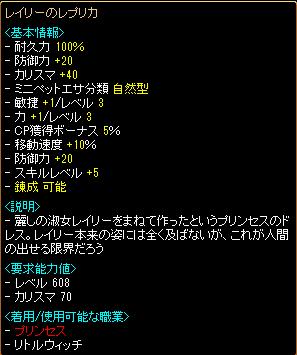 RedStone 14.11.10[00]1