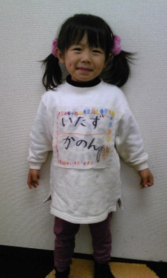 Image624.jpg