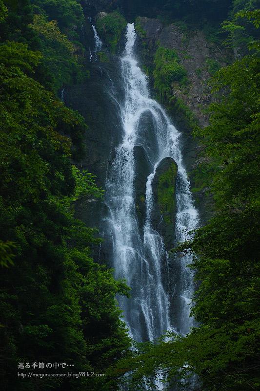 神庭の滝 岡山