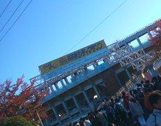名古屋シティ1