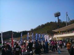 恵那峡マラソン1