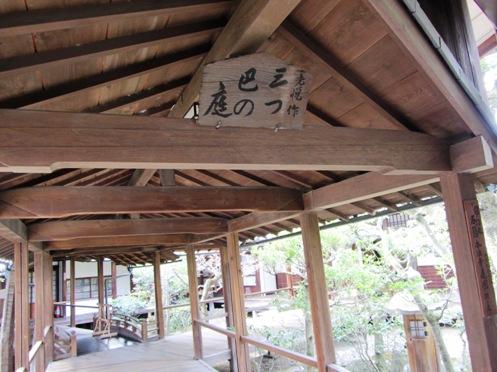 IMG_3049本法寺-08