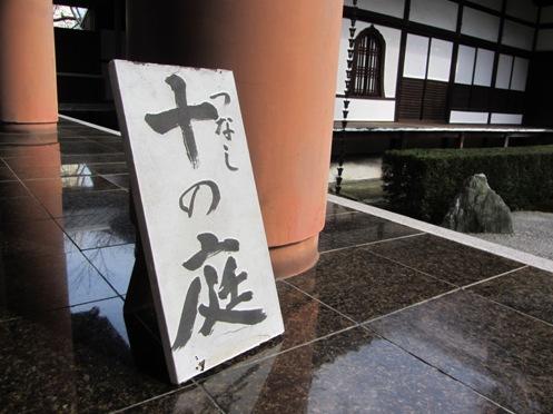 IMG_3054本法寺-12