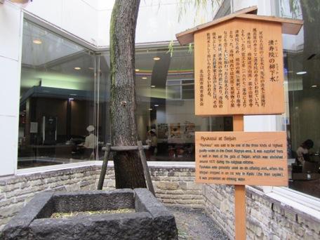 nagoyairoiro