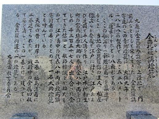 IMG_2214tasukenagata-02.jpg