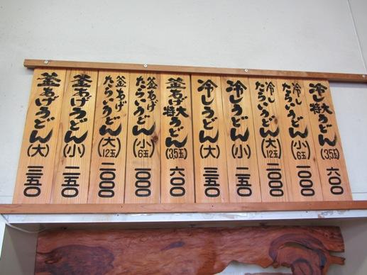 IMG_2222tasukenagata-06.jpg