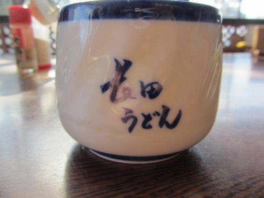 IMG_2224tasukenagata-08.jpg