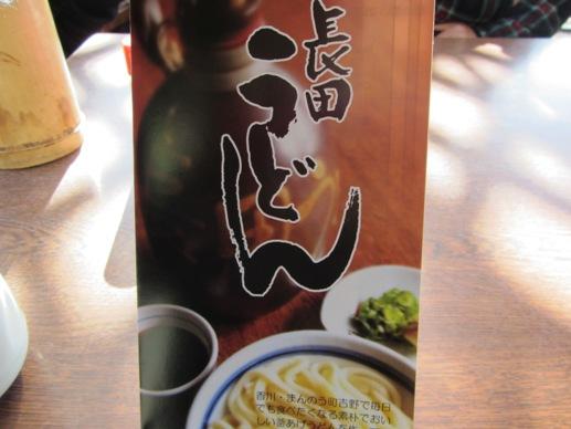 IMG_2227tasukenagata-09.jpg