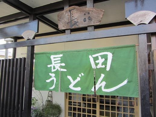 IMG_2239tasukenagata-17.jpg