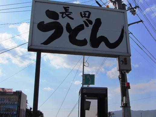 IMG_2243tasukenagata-20.jpg