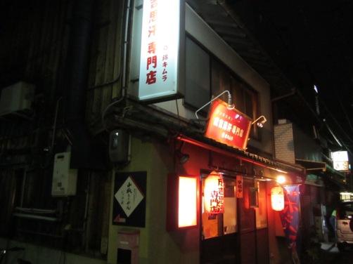 IMG_3294jingisukankimura-01.jpg
