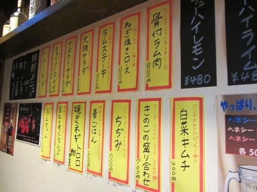IMG_3300jingisukankimura-06.jpg