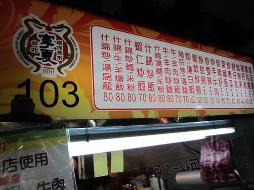 IMG_9190nenxiayeshi201209-02.jpg