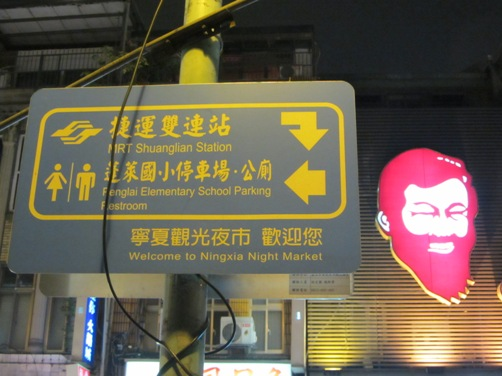 IMG_9252nenxiayeshi201209-23.jpg