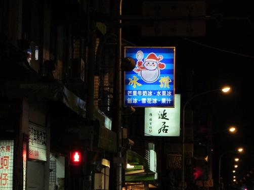 IMG_9259binsan-01.jpg