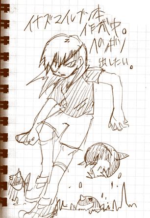 sakuma-1.jpg