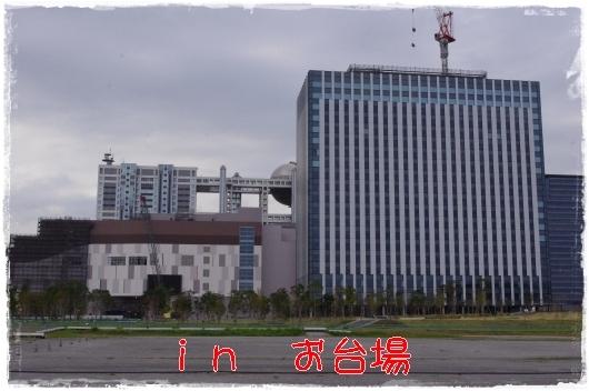 s-20111001-1.jpg