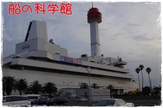 s-20111001-5.jpg