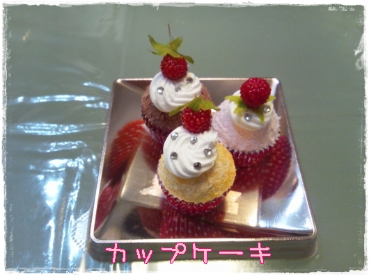 s-20111019.jpg