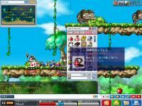 Maple100909_171218.jpg