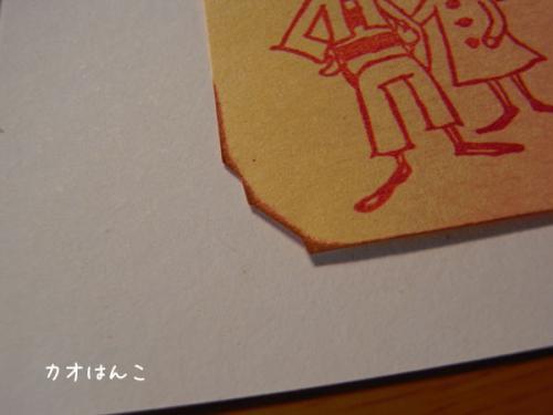 130123_hanco_004.jpg