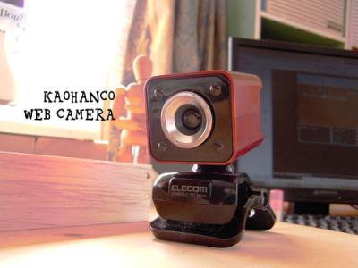 hanco_130321_004.jpg