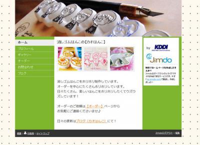 kaohanco_hptop.jpg