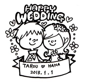 wedding_130124.jpg