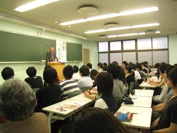 帯津先生講演会駿台予備校3