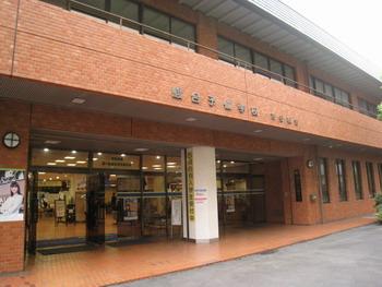 帯津先生講演会駿台予備校1