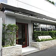 東京療術学院
