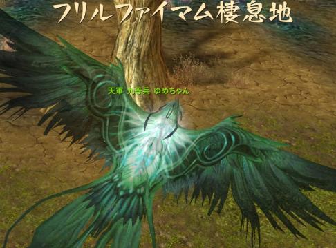 緑なんだぁw