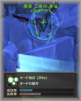 オード()
