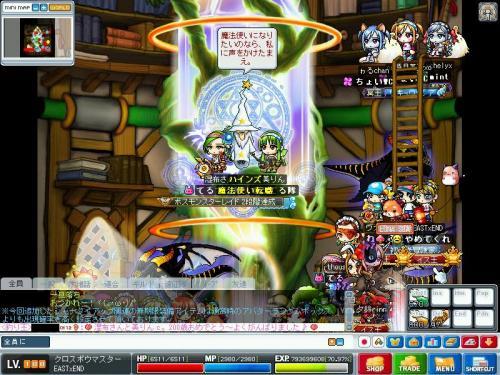 MapleStory 2010-08-01 21-02-29-12