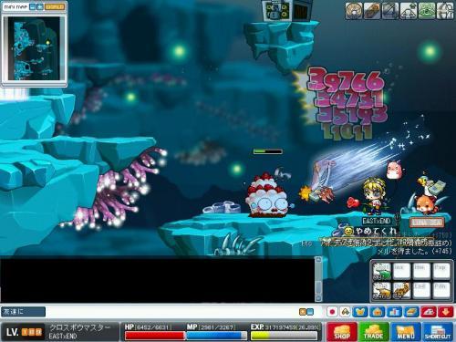 MapleStory 2010-08-25 17-22-53-20