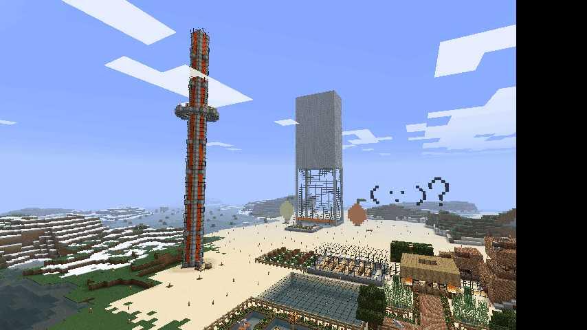 溶岩タワー 昼