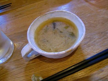 有機野菜スープ12.3.8