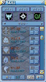 どーしよ(´・ω・`)