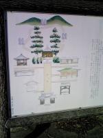 1円通山鷲峰寺1