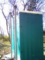 1飯野山頂上のトイレ2