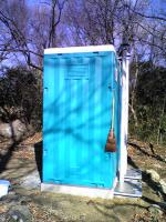 1飯野山頂上のトイレ1