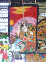 JR丸亀駅の凧飾り1