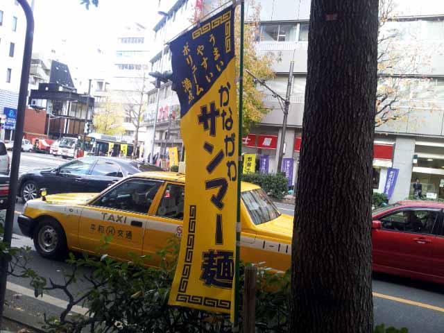 kanagawasanma.jpg