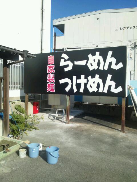 20120219_151404.jpg