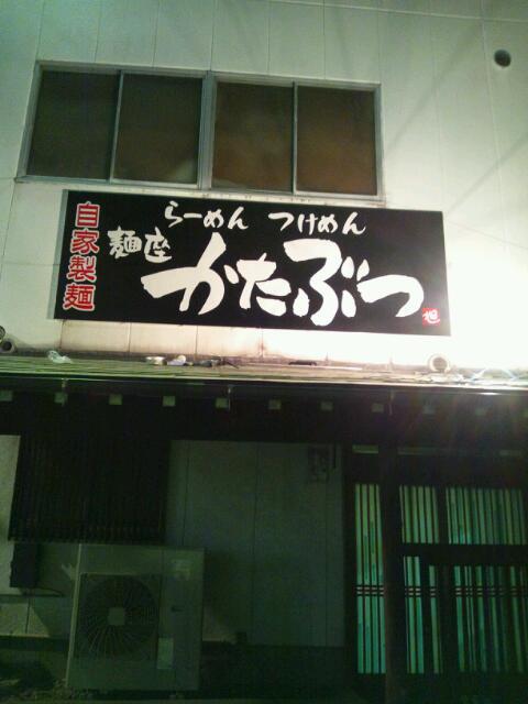 20120219_213051.jpg