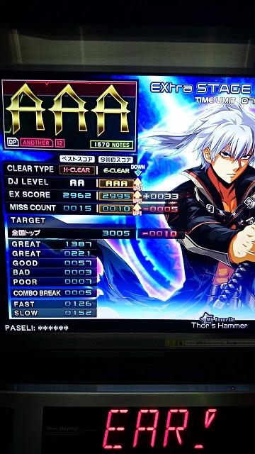 CDSC_00145.jpg